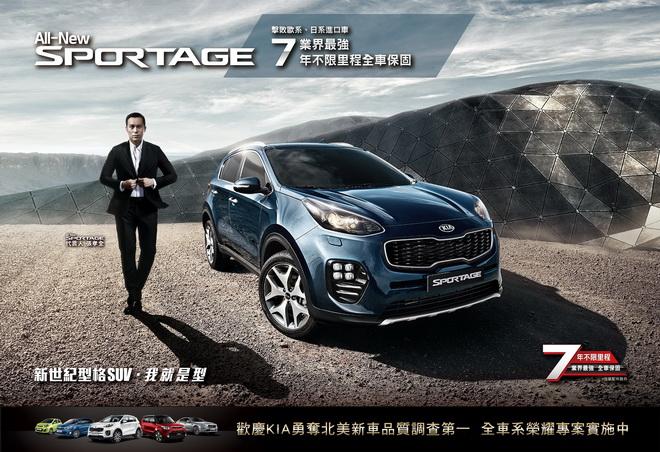 1.森那美起亞本月推出榮耀專案,指定車款享零利率,與多項優惠購車方案,讓台灣消費者即刻體驗KIA優質用車生活。