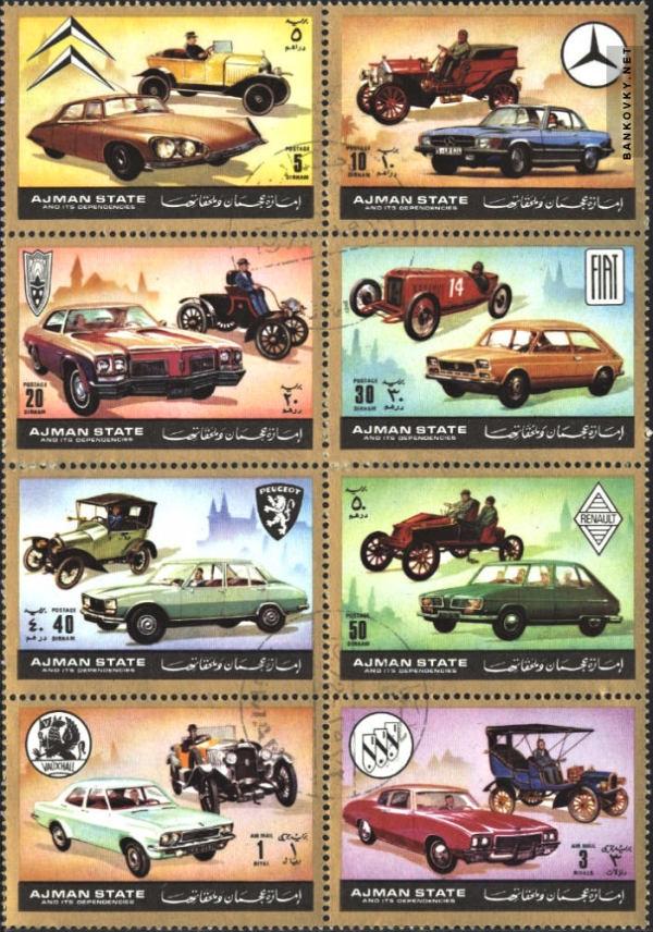Známky Ajman 1972 Autá vtedy a teraz, razítkovaný blok