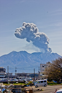 Yoshi Volcano | by dcbrown85