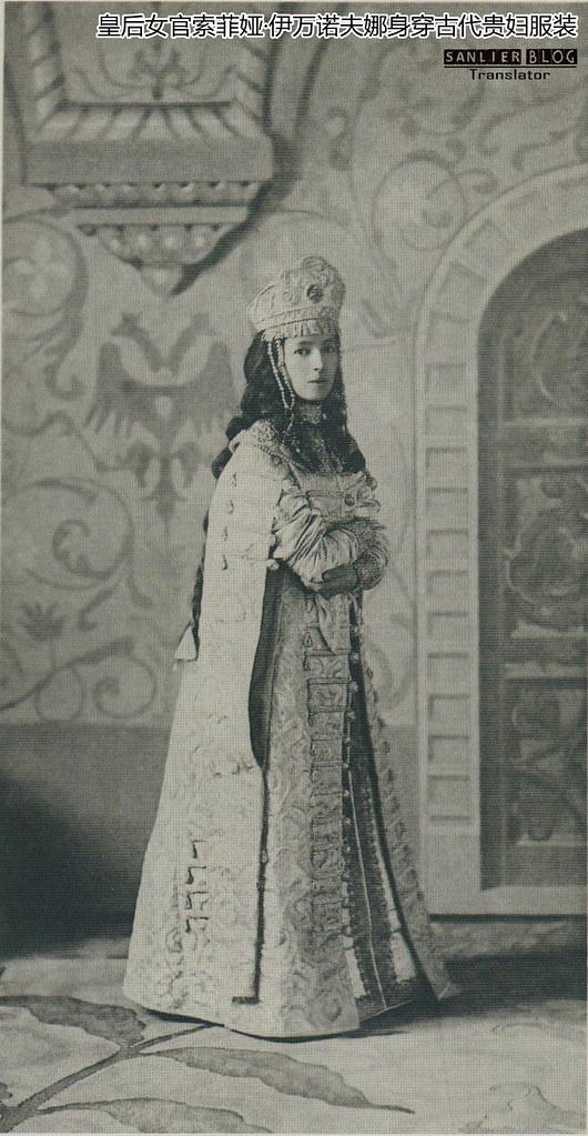 1903年冬宫化装舞会07