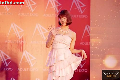 20160805 2016成人展 第五屆成人博覽會 TAIWAN ADULT EXPO