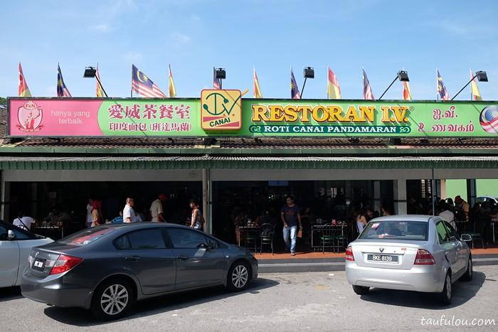 restaurant i (2)