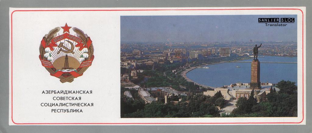 社会主义共和国首都明信片01
