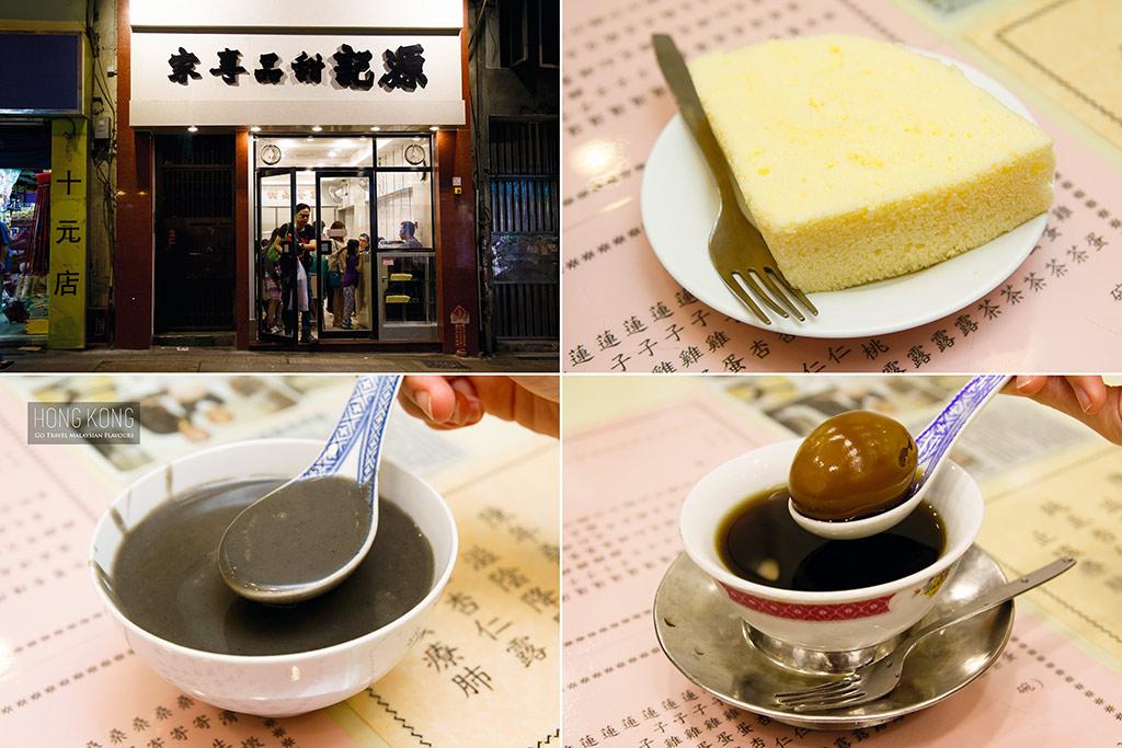 Yuen Kee Dessert 源記甜品專家