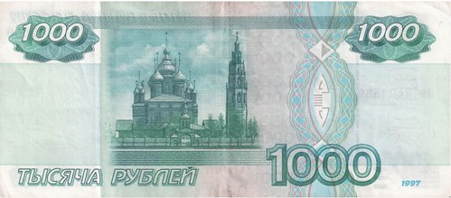 Russia 1000 Ruble note