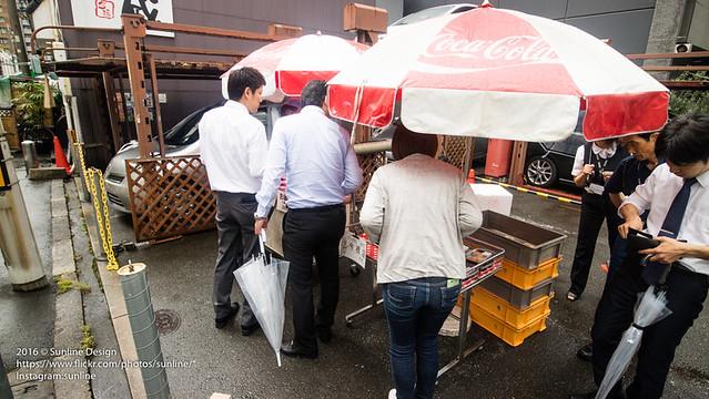 2016 JAPAN 0613-3