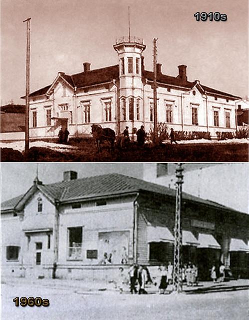 1910s угол Берга - 1960 Универмаг