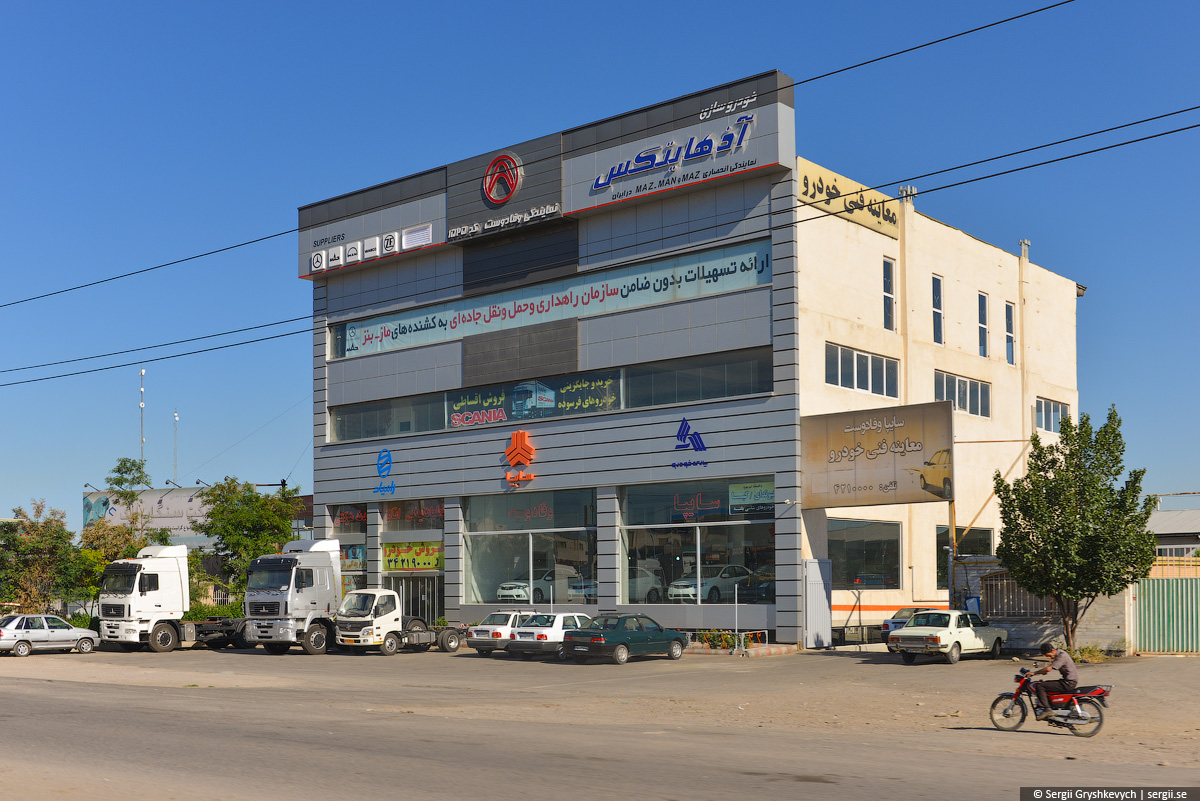 tabriz_iran-58