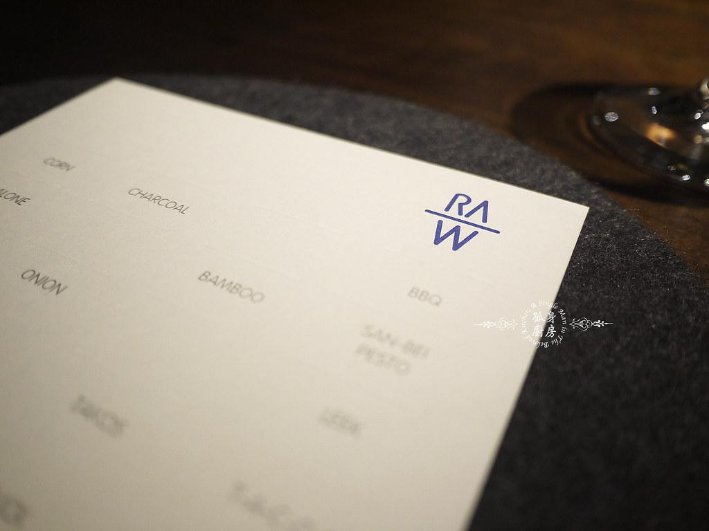 孤身廚房-江振誠RAW餐廳初訪7