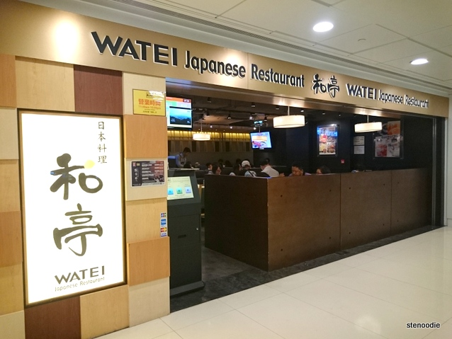 Watei Japanese Restaurant