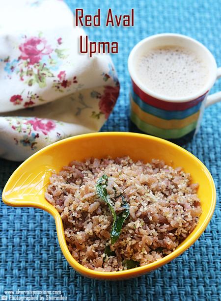 Red Aval Upma Recipe