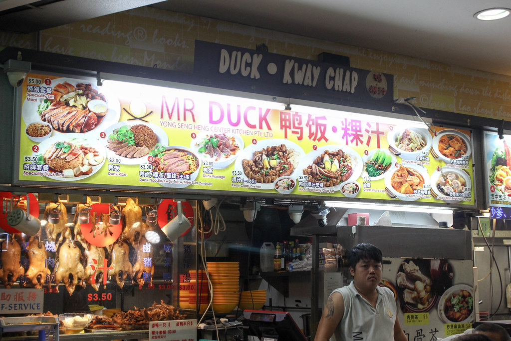 Kway Chap: Mr Duck Kway Chap