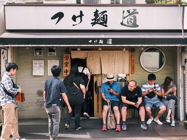 日本/東京/亀有–人氣沾麵–つけ麺 道