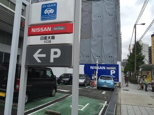 日産大阪 川口店