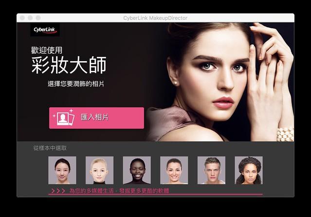 Screen Shot 2016-09-13 at 下午6.05.21