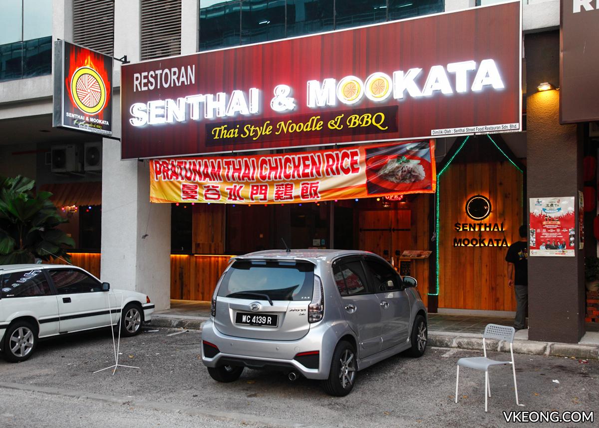 Senthai Mookata Thai Restaurant Kepong food