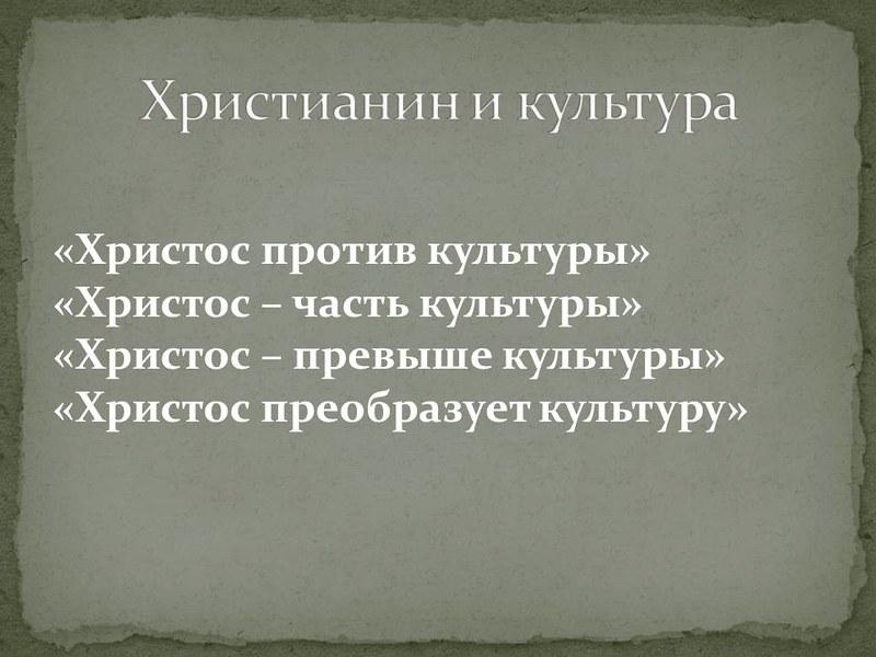 Слайд4