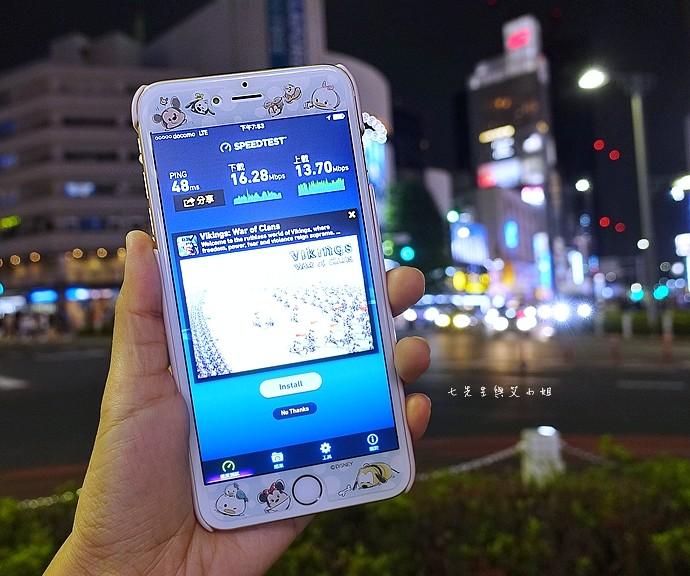 9 STUDIO A 日本2GB+社群APP無限卡 FREETEL Docomo LTE 2GB+台灣熱門社群APP (Facebook、Line、微信、WeChat、KAKAO Talk) 不限量流量