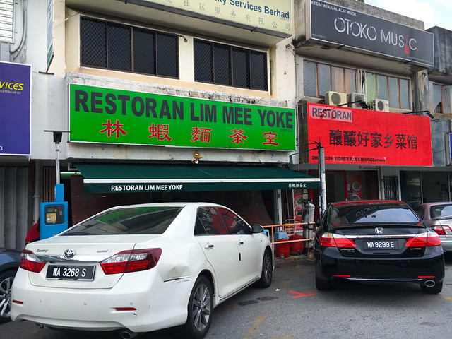 lim-mee-yoke-prawn-mee-restaurant