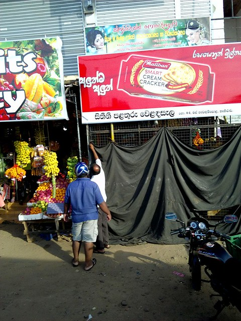 Sithini fruit trade center, bus stand, Kekirawa