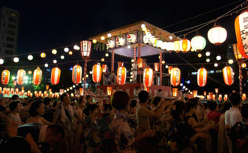 Bon Odori Tokyo