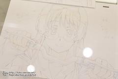 bakuon_ten-19