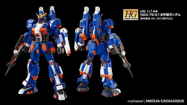 HG Gundam Water/Marine Type