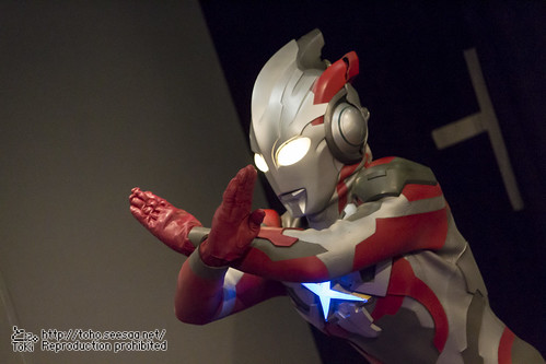 ULTRAMAN_NewGenerationWorld-375