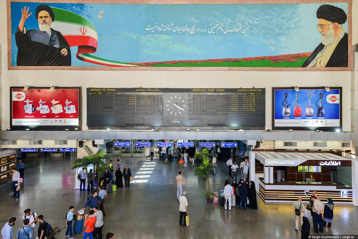 Tehran_railway_station_wladyslaw_horodecki-13