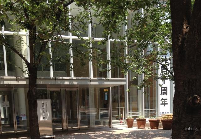 edutokyo_kojimachigakuen_201507 (5)