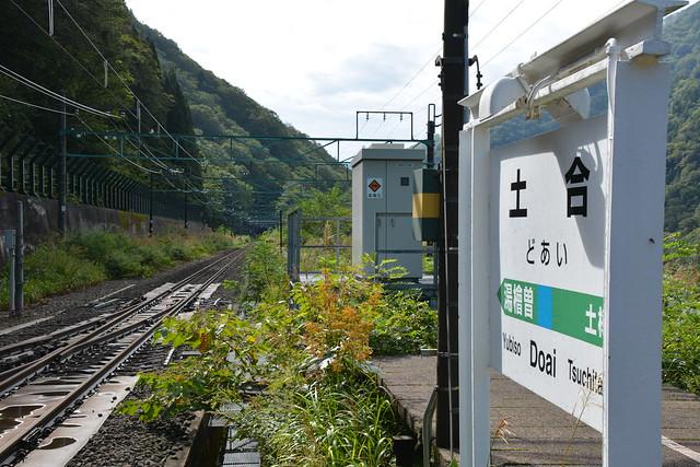 土合駅:上り線