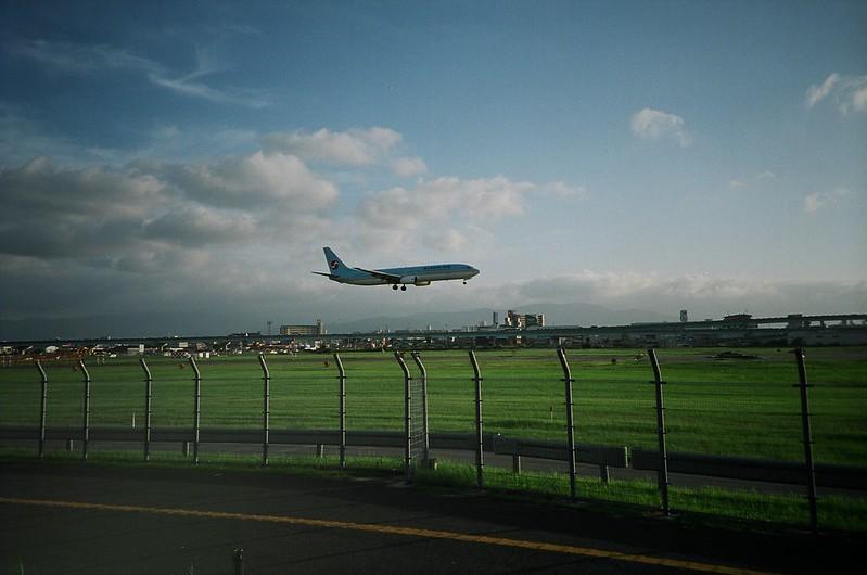 Korean Air / B737-900