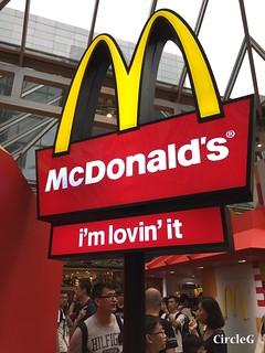 CIRCLEG 麥當勞 香港 太古 遊記 太古城中心 麥當勞玩具樂園 MACDONALD 滑嘟嘟 麥當勞叔叔 (13)