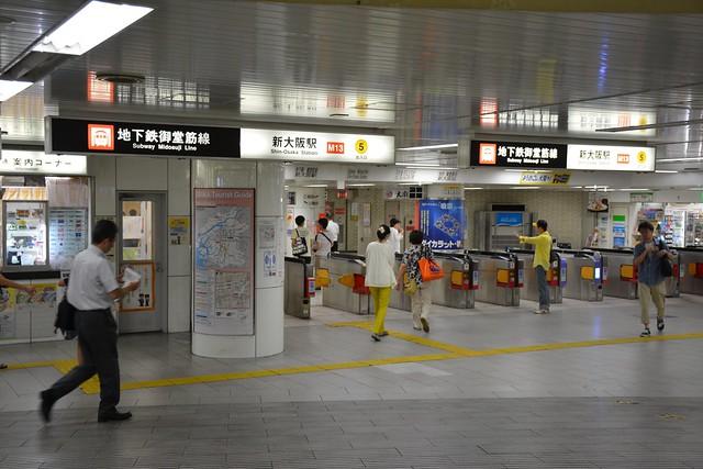 地下鉄御堂筋線新大阪駅