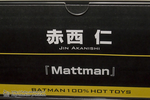 BATMAN100_HotToys_2-652