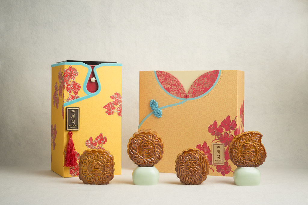 Selection of Baked Mooncakes with Mooncake Boxes