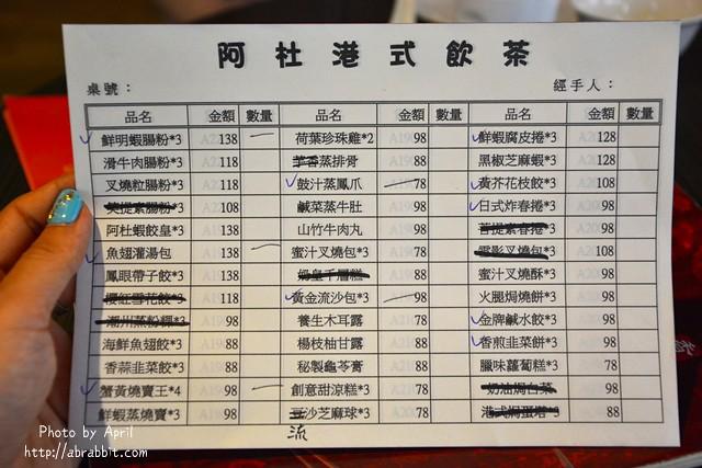 28348058615 364c62115e z - 【熱血採訪】[台中]香港阿杜婚宴會館--個人套餐新推出,想吃港式烤鴨,不必呼朋引伴囉!@文心路
