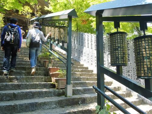 jp16-Myajima-Mont Misen-descente (13)