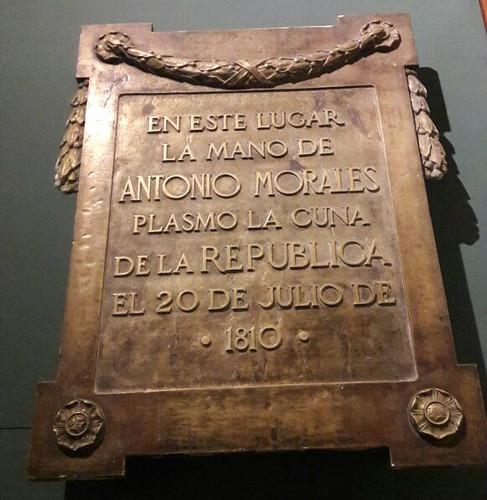 Museo de la Independencia (Bogotá)