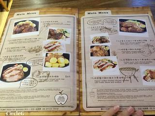 CIRCLEG 香港 遊記 食記 旺角 PIZZA 肉燥飯 101 台灣 檸檬綠茶 雞扒玉子豆腐飯  (7)