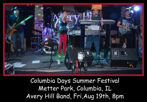 Avery Hill 8-19-16