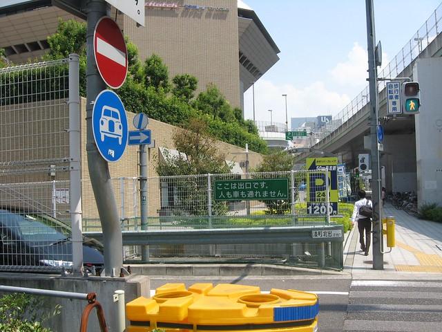 湊町リバープレイスと阪神高速の立体道路 (2)