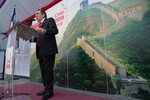 Lanzamiento #ChileWeek China 2016