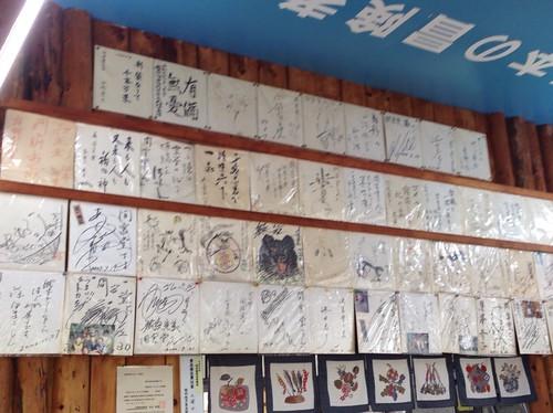 hokkaido-wakkanai-mamiyado-inside