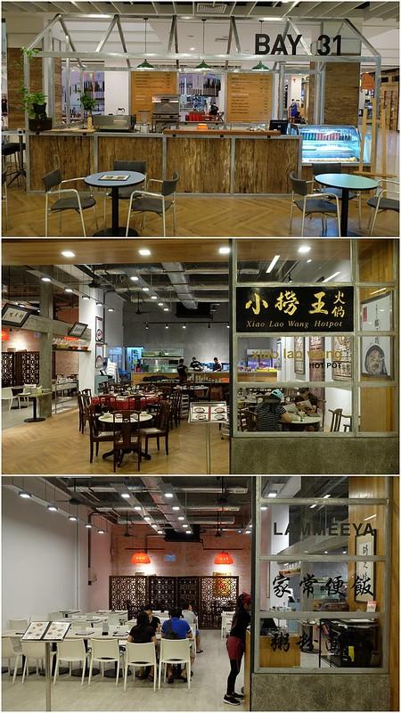 Xiao Lau Wang Hotpot (1)