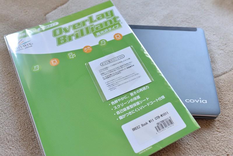 BREEZ Book W11に液晶保護シート