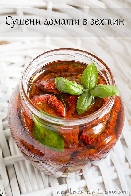 sundried-tomatoes-olive-oil