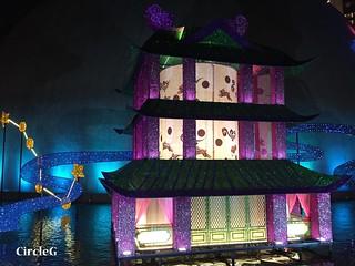CIRCLEG 遊記 香港 尖沙咀 中秋 花燈 (3)