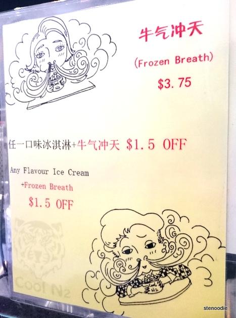 """Cool N2 Ice Cream """"Frozen Breath"""""""