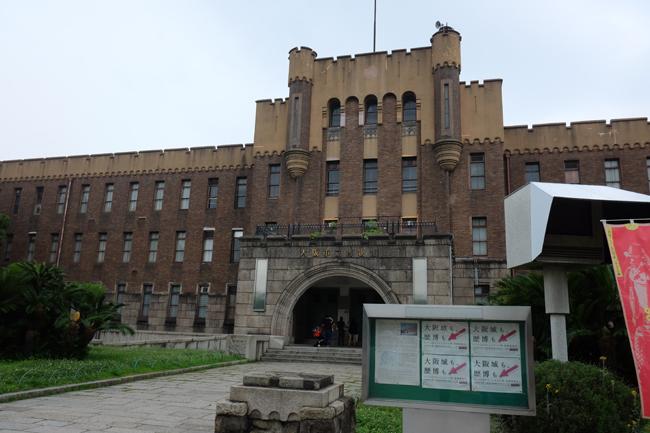 osaka castle museum old 1